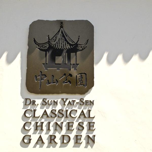 205fb-garden-2735