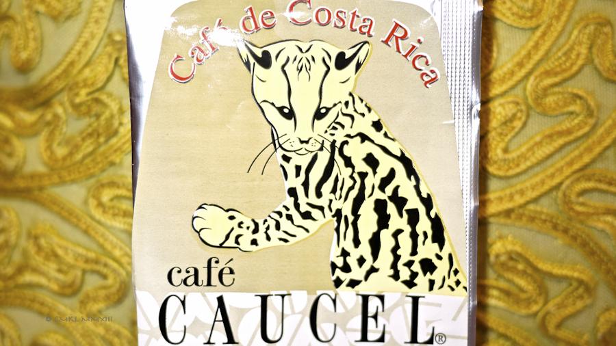 3f6ac-cafecaucel-1190214