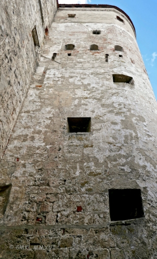 The main defense tower.