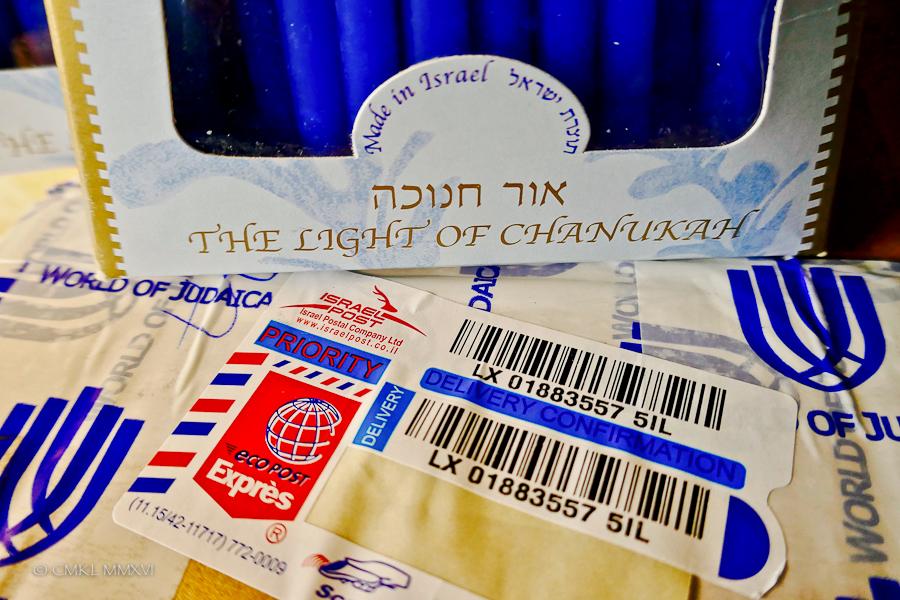 hanukkah-01-1110864