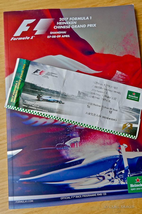 Shanghai.F1.46-1210329