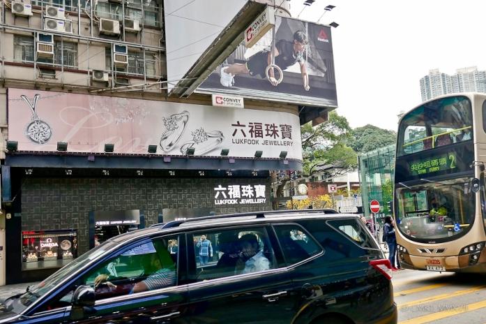 Home.Exchange.HongKong.09-1190095