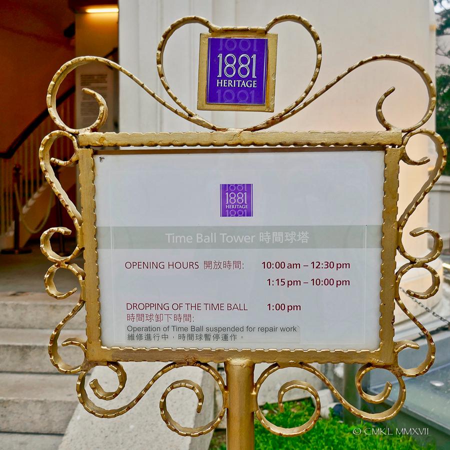 Home.Exchange.HongKong.17-1190537