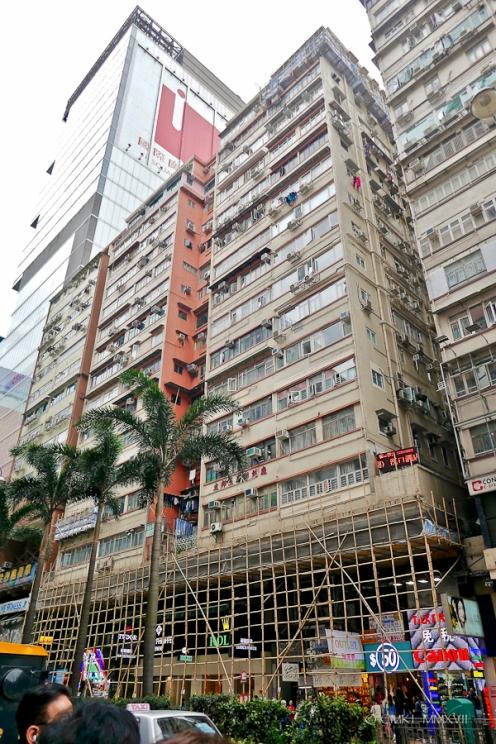 Home.Exchange.HongKong.49-1190097