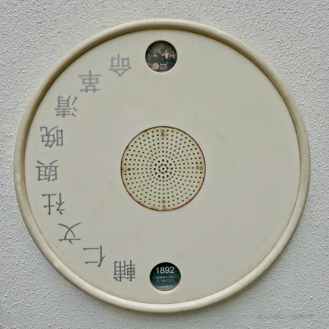 Home.Exchange.HongKong.76-1190221