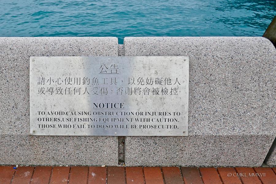 HongKong.01-1190465