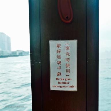 HongKong.02-1190463