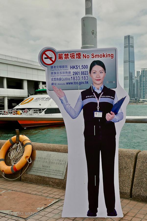 HongKong.03-1190035