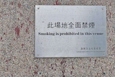 HongKong.04-1190033