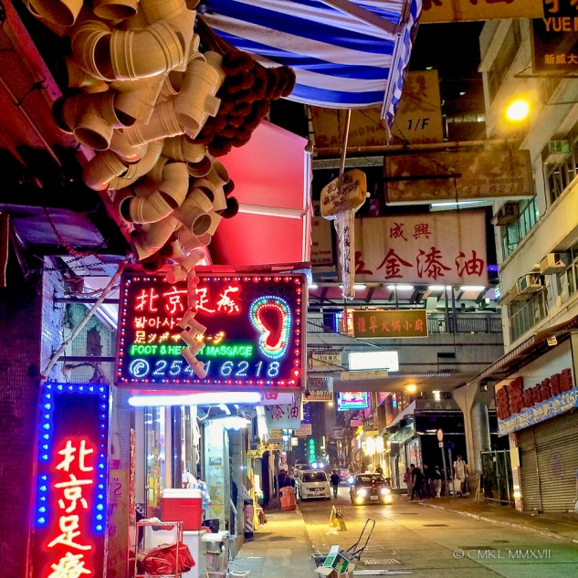 Home.Exchange.HongKong.249-7584
