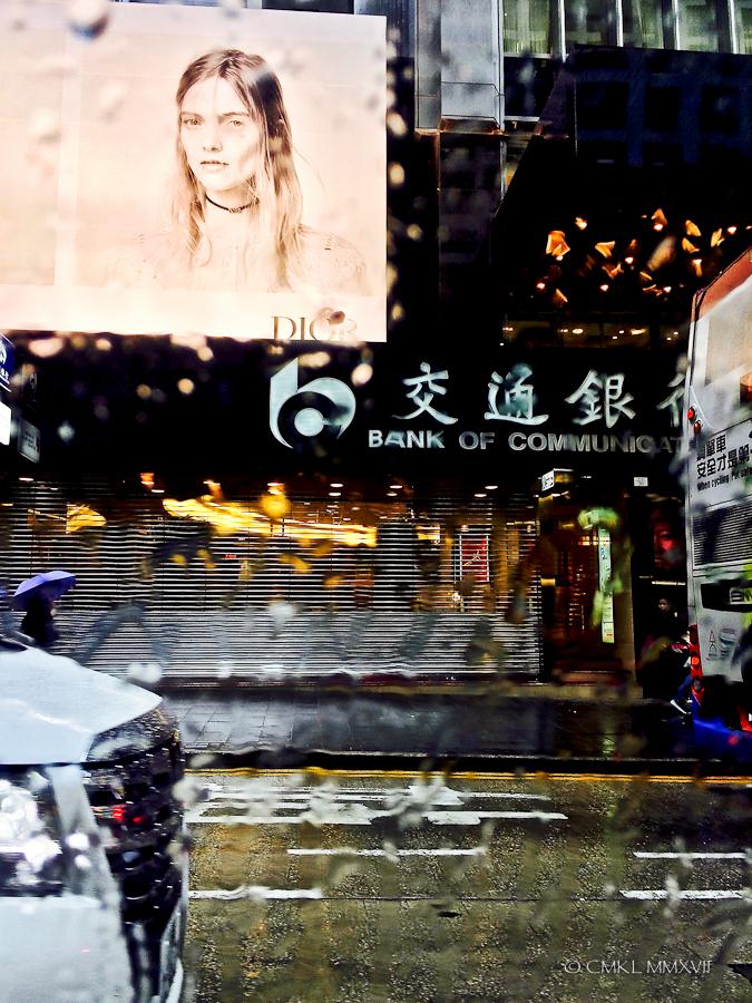 UpperHouse.HongKong.14-7429