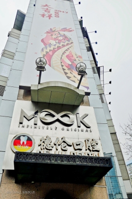MOOK the posh & plush nightclub, in the same high-rise as Delun, the posh & plush dental clinic with European professionals.
