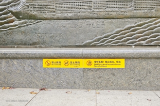 Warning signs abound in China
