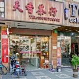 Shanghai.Home.Exchange.65-1210528