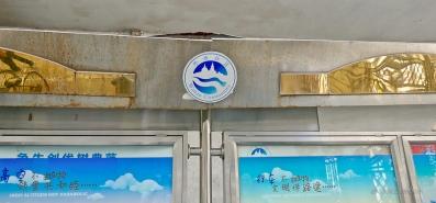 Shanghai.Home.Exchange.72-1210537