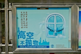 Shanghai.Home.Exchange.73-1210538