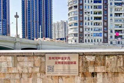 Shanghai.Home.Exchange.79-1210551