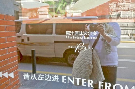 Shanghai.Home.Exchange.92-1210578