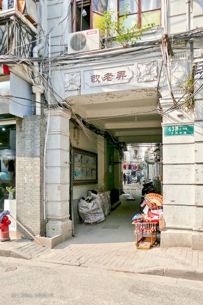 Home.Exchange.Shanghai.116-1210870