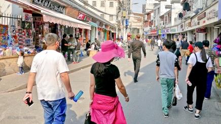 Home.Exchange.Shanghai.118-1210873