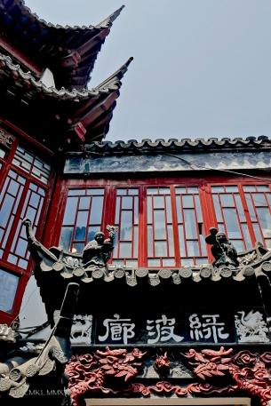 Home.Exchange.Shanghai.160-1210717