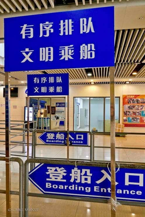 Home.Exchange.Shanghai.193-1220007