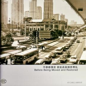 Shanghai.Home.Exchange.315-1220423