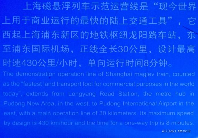 Shanghai.Home.Exchange.339-1220475