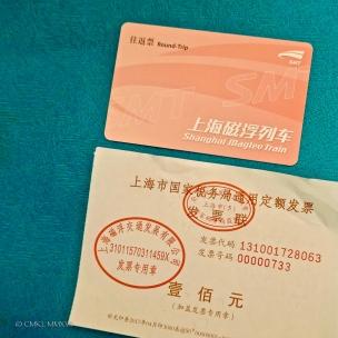 Shanghai.Home.Exchange.341-1220490
