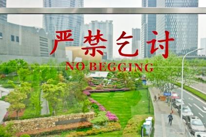 Shanghai.Home.Exchange.367-1220612