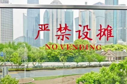 Shanghai.Home.Exchange.375-1220625