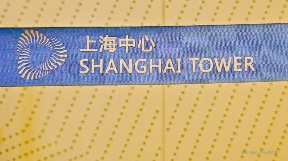 Shanghai.Home.Exchange.400-1220659
