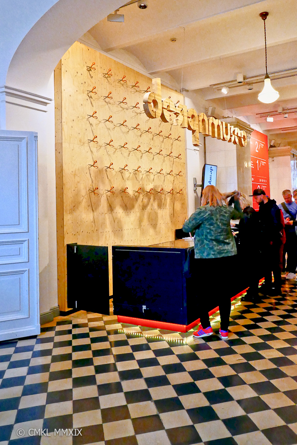 Helsinki.DesignMuseo.14-1370635