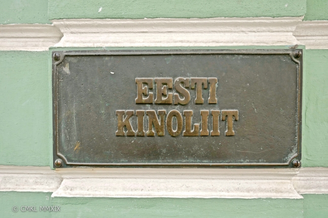 """Estonian Cinema Association"""