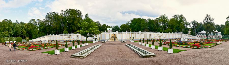 Tallinn.Kadriorg.15-1380372