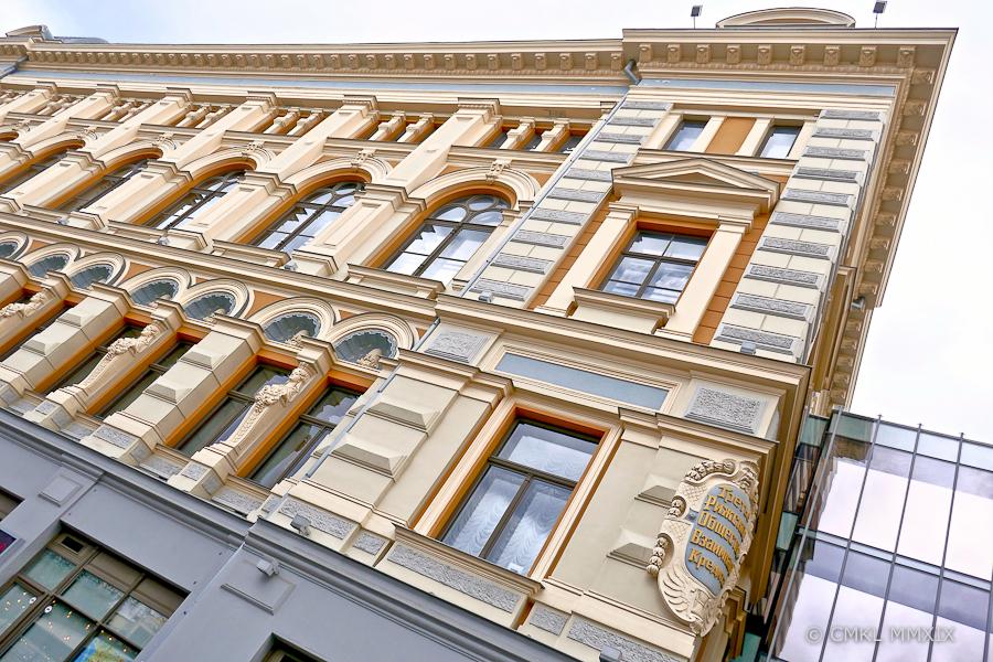 Riga.OldTown.98-1380913