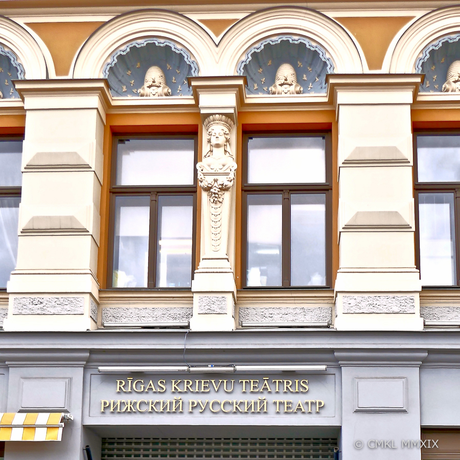 Riga.OldTown.99-1380914