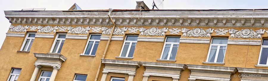 Vilnius.07-1390091