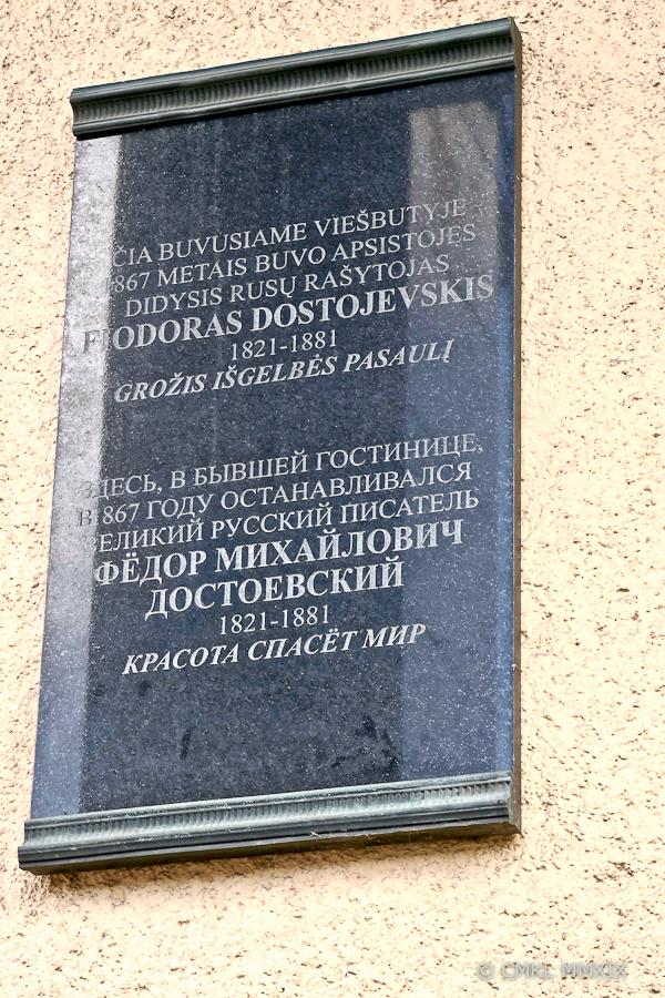 Vilnius.11-1390109