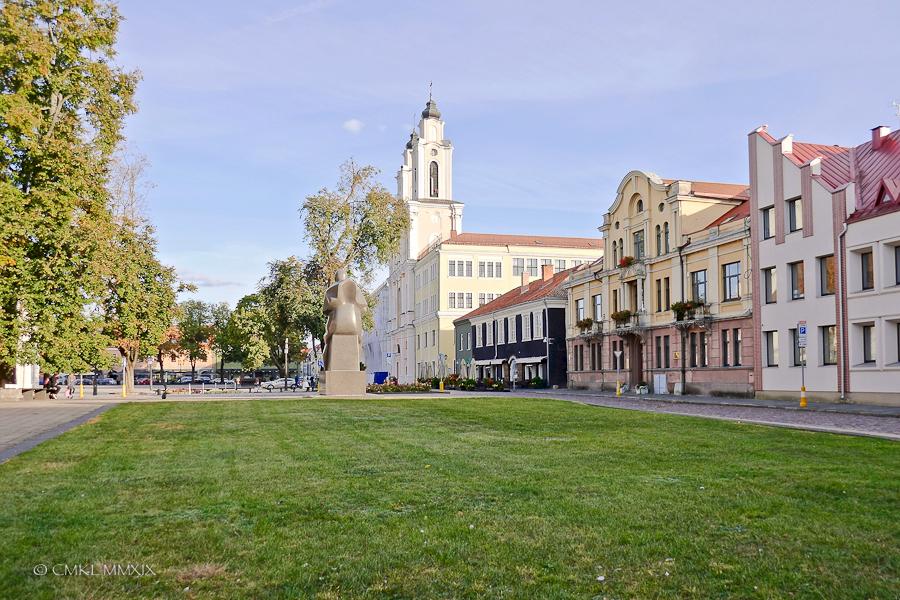 Kaunas.04-1390327