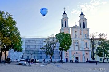 Kaunas.26-1390369