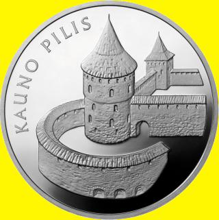 LT-2008-50litų-Kauno_pilis-b